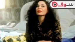 Ilham Chahine Actrice Egyptienne